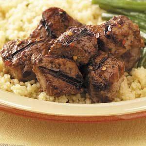 Spicy Pork Tenderloin Skewers