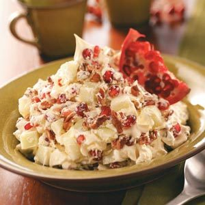 Crunchy Pomegranate Salad