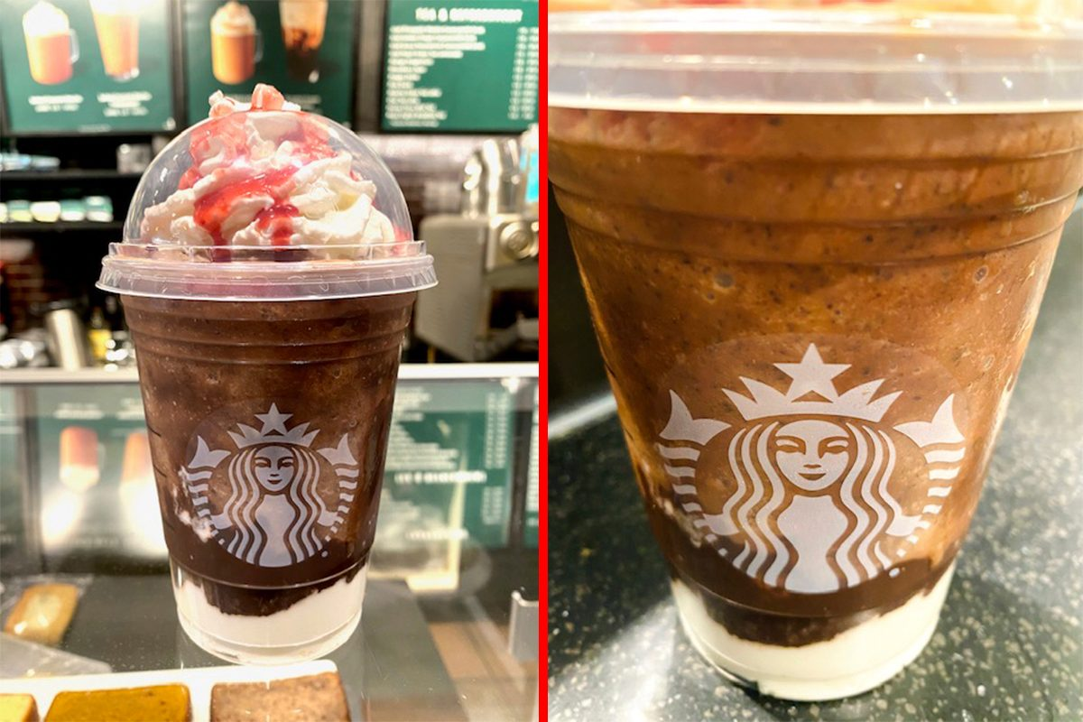 WEREWOLF FRAPPUCCINO FROM STARBUCKS