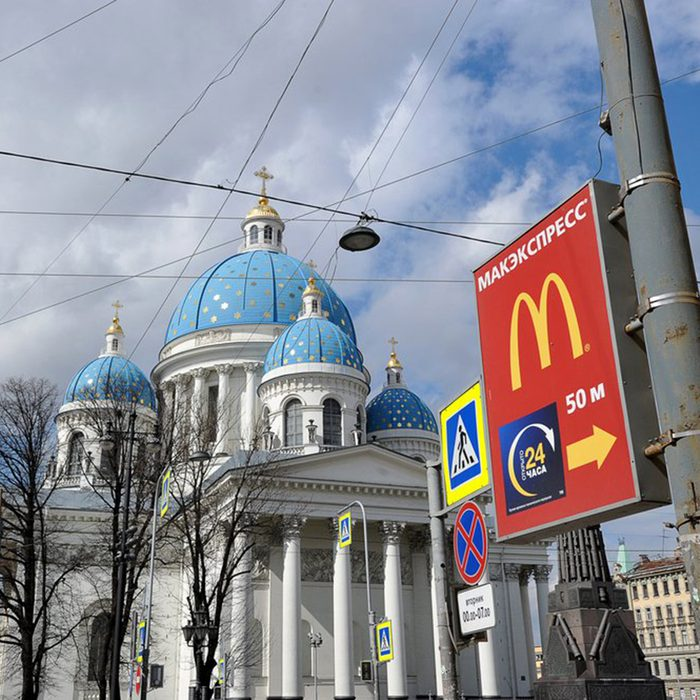 A pointer to the McDonald's in St Petersburg Russia