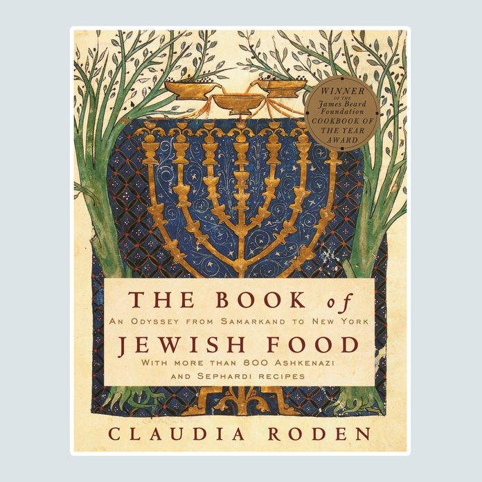 The Book of Jewish Food: An Odyssey from Samarkand to New York: A Cookbook