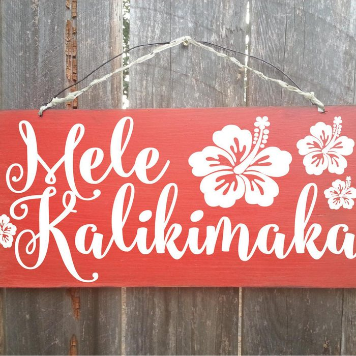 beach christmas decor Mele Kalikimaka Mele Kalikimaka Sign